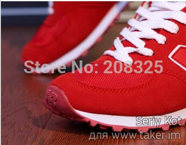 How to spot fake New Balance NB 574 sneakers